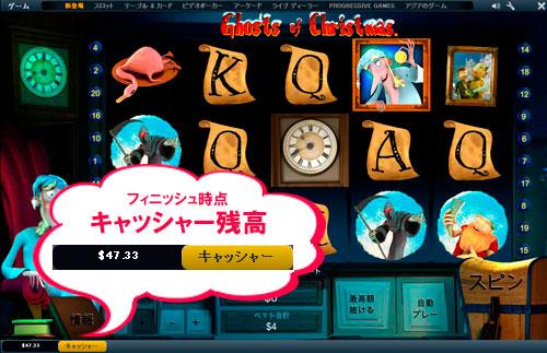オンラインカジノ解析4